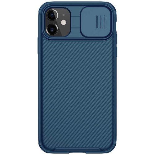 Apple iPhone 11, Műanyag hátlap + szilikon keret, közepesen ütésálló, kameravédelem, Magsafe töltővel kompatibilis, csíkos minta, Nillkin CamShield Pro Magnetic, sötétkék