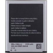 Apple iPhone 8 Plus belső akkumulátor